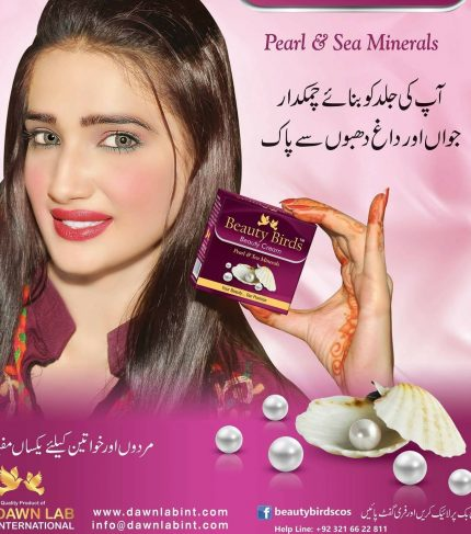 Best Beauty Cream